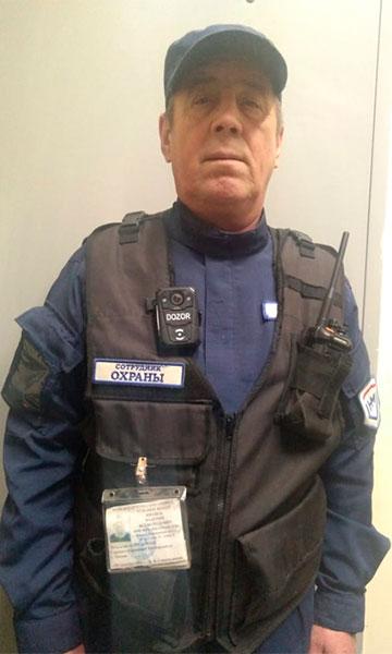 Сотрудник охраны ПИК-Комфорт