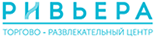 Логотип ТРЦ Ривьера