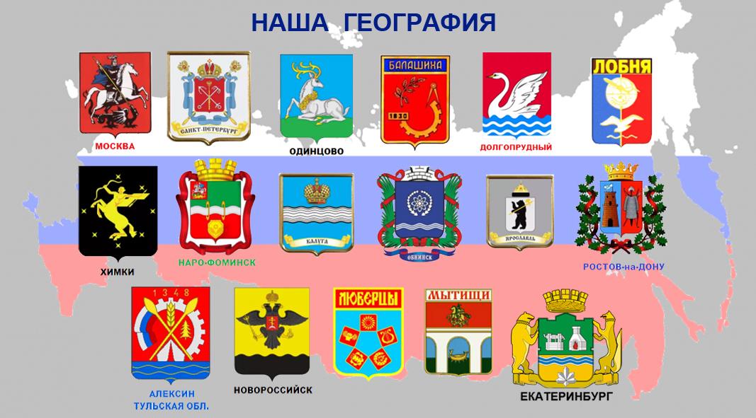 Регионы Российской Федерации