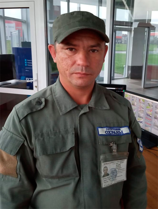 Смена охраны Нарофоминский ЗЖБК