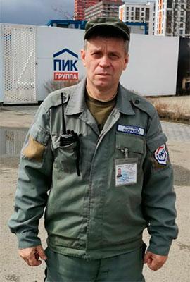 Сотрудник охраны Черных С. А.