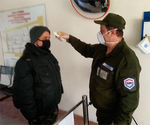Объект охраны ООО ЧОО НЕОМАКС