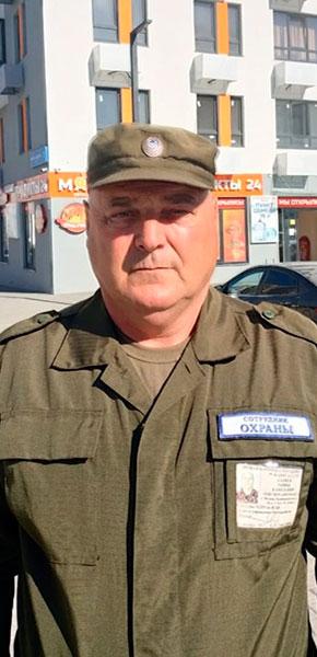 Смена охраны Новороссийск
